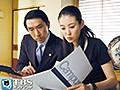 第9話 新しい風【TBSオンデマンド】