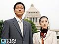第10話 新しい風【TBSオンデマンド】