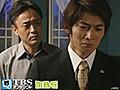 #35 虹のかなた【TBSオンデマンド】