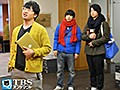 第8話 レンタルの恋【TBSオンデマンド】