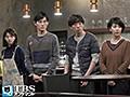 第9話 カルテット【TBSオンデマンド】