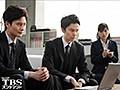 第6話 小さな巨人【TBSオンデマンド】