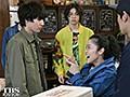 第6話 3人のパパ【TBSオンデマンド】