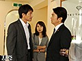 今野敏サスペンス 確証~警視庁捜査三課【TBSオンデマンド】