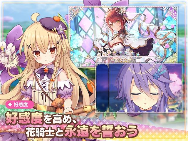 FLOWER KNIGHT GIRL~X指定~ オンラインゲーム