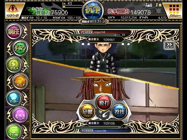 【DMM.R18】ギャングレイヴ X Part1 [無断転載禁止]©bbspink.com->画像>62枚