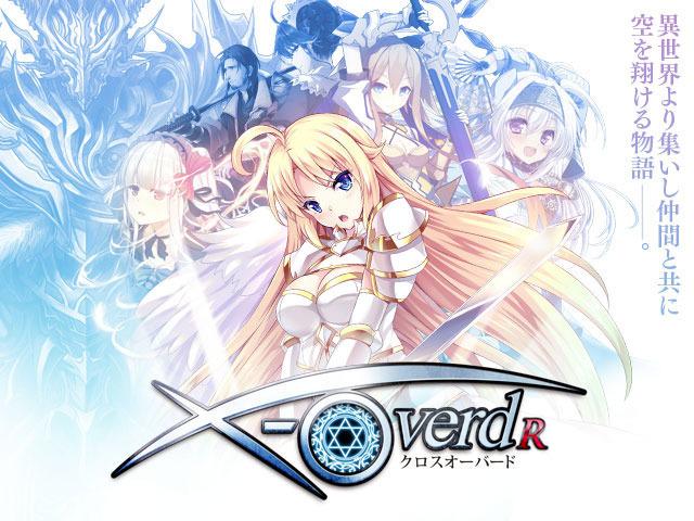 X-Overd R