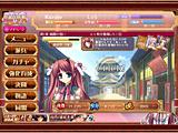 恋姫†夢想 三国コレクションシーン画像3