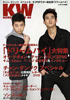 【クリックでお店のこの商品のページへ】KOREAN WAVE 46