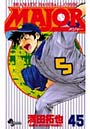 MAJOR DRAMATIC BASEBALL COMIC 45