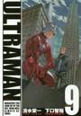ULTRAMAN 9