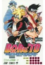 BORUTO NARUTO NEXT GENERATIONS 巻ノ3