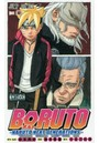 BORUTO NARUTO NEXT GENERATIONS 巻ノ6