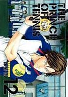 テニスの王子様 [完全版] Season1 (1-12巻 全巻)