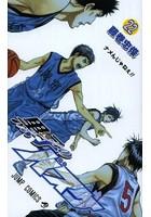 黒子のバスケ (1-22巻 最新刊)
