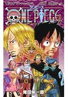 ワンピース ONE PIECE (1-84巻)