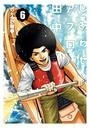 しあわせアフロ田中 (1-6巻)