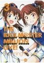 アイドルマスター ミリオンライブ! Blooming Clover 3巻 限定版