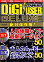 DiGi/USER DELUXE