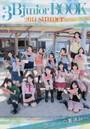 3B junior BOOK 2014summer