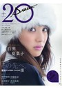 20±SWEET 2014AUTUMN