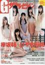 グラビアザテレビジョン vol.50