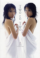 Two to Two 尾崎亜衣・尾崎由衣写真集
