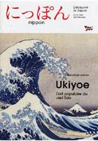 【クリックで詳細表示】にっぽん Decouvrir le Japon No.02(2009) フランス語版
