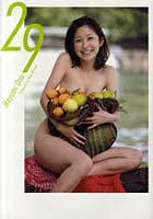 29 小野真弓の写真集