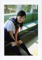 haruna 川口春奈写真集 2