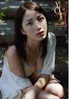 YOU21 吉川友写真集