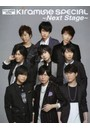 Kiramune SPECIAL~Next Stage~ Pick‐up Voice EXTRA