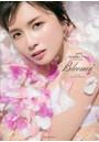 Bloomin' AAA MISAKO UNO PHOTOBOOK