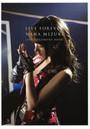 LIVE FOREVER NANA MIZUKI LIVE DOCUMENT BOOK 特別限定版