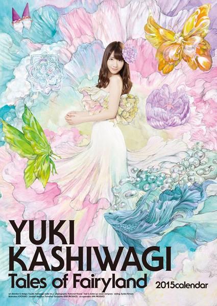 柏木由紀- AKB48 2015 壁掛けカレンダー