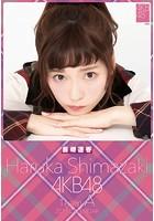 島崎遥香- AKB48 2015 卓上カレンダー