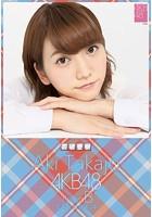 高城亜樹- AKB48 2015 卓上カレンダー