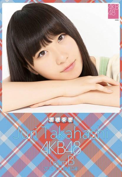 高橋朱里- AKB48 2015 卓上カレンダー
