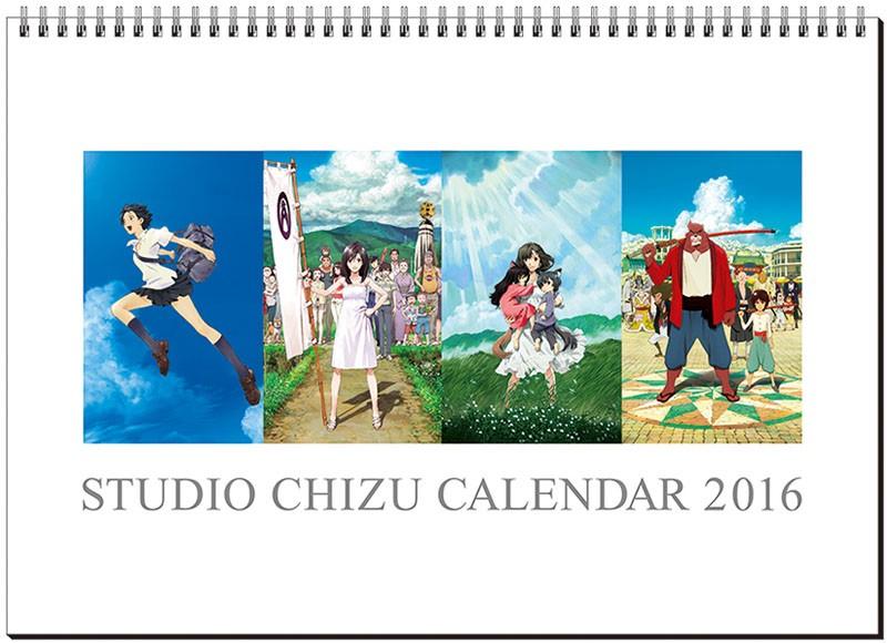 スタジオ地図作品集 2016年カレンダー