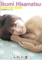 久松郁実 2016年カレンダー