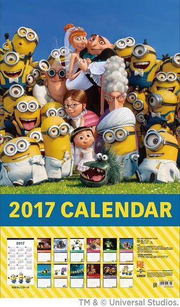 ミニオン 2017年カレンダー