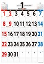 3色スケジュールA3 タテ型 2017年カレンダー