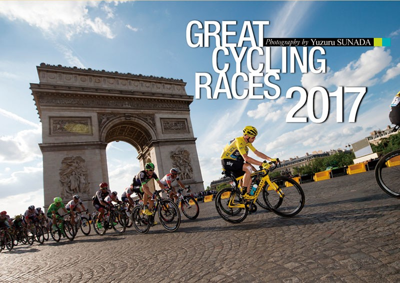 GREAT CYCLING RACES 2017年カレンダー