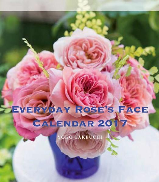 卓上 EVERYDAY ROSE FACE 2017年カレンダー