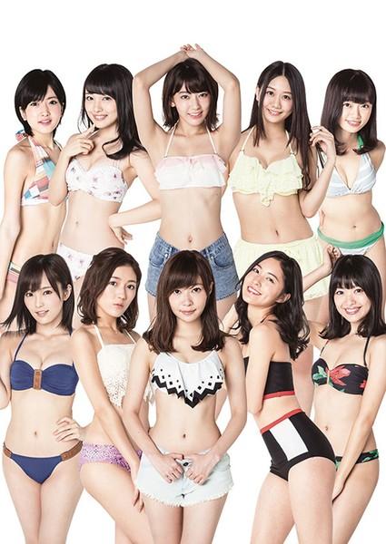 AKB48グループ オフィシャルカレンダー 2017カレンダー