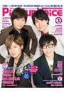 Pick-upVoice 3月号 vol.108
