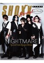 SHOXX Special-復刊準備号-