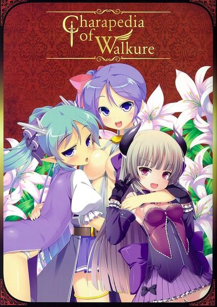 Charapedia of Walkure