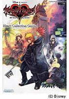 【クリックで詳細表示】KINGDOM HEARTS 358/2 Days Heart Collection Guide ニンテンドーDS版