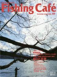 Fishing Cafe VOL.49(2015WINTER)